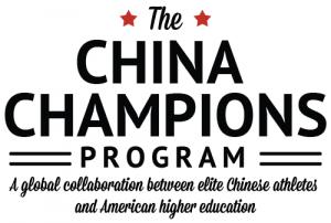 China Champions logo